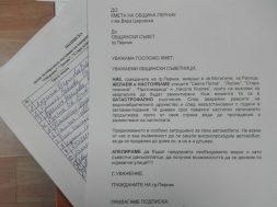 podpiska_mogiliche