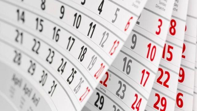 Старите имена на месеците в календара