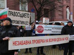 protest-CHSI-Ministerstvo-na-pravosadieto2