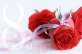 8mart-b