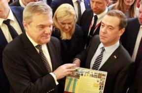 Petkov_Medvedev