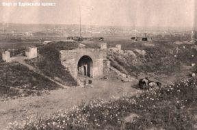 fort-ot-odrinskata-krepost