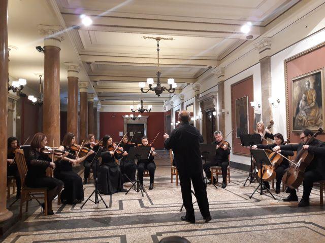 Музика от три столетия в Двореца на културата