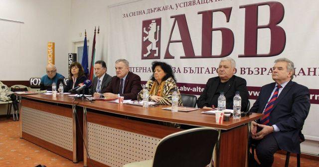 АБВ започва организация за събиране на подписка за национален референдум