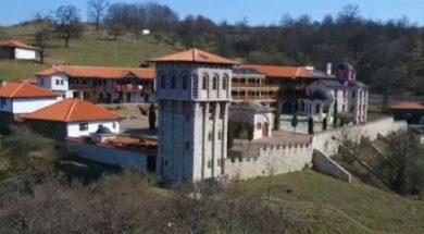 Църногорски манастир