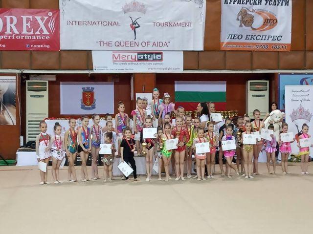 Нашите гимнастички завоюваха Купата на кралица Аида