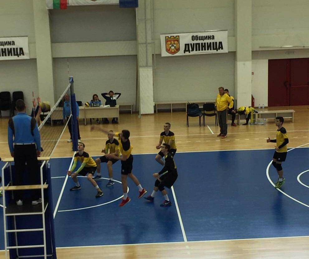 Младите надежди на волейбола отиват на следващ етап от държавно първенство