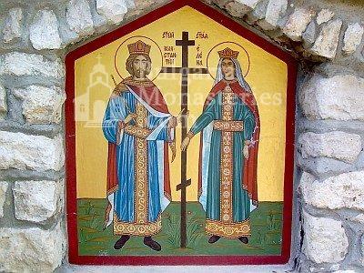 Честит празник! Днес е Св.Св. Константин и Елена