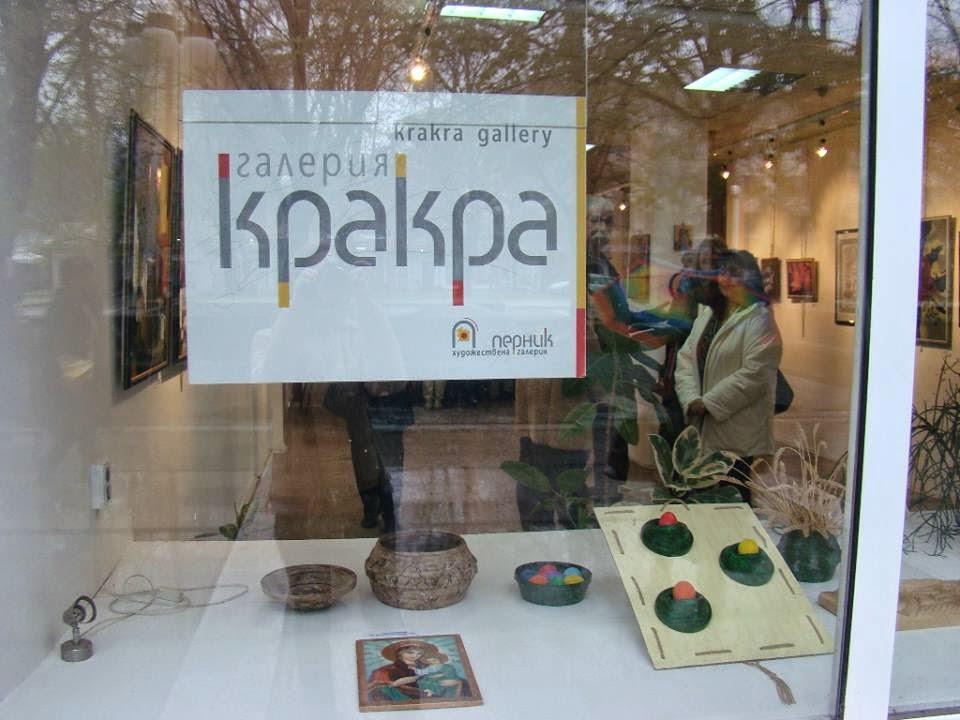 """Млади художници подредиха изложба в галерия """"Кракра"""""""