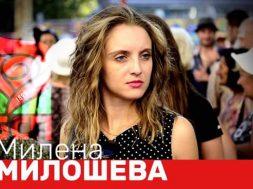 milena_milosheva