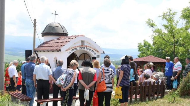 Ден на Паисий Хилендарски бе честван в с. Кралев дол