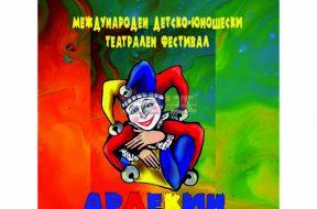 PlakatArlek2019