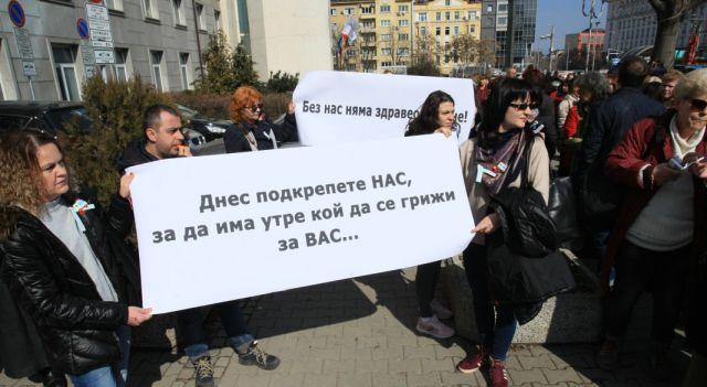 Медицинските сестри отново протестират