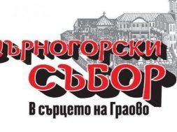1-logo-715×400