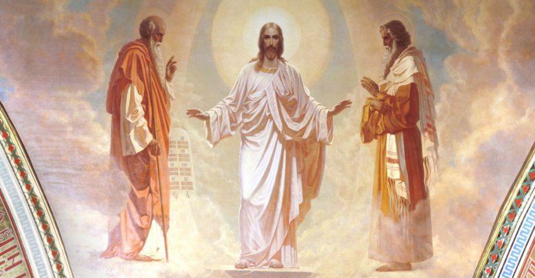 Днес е Преображение Господне