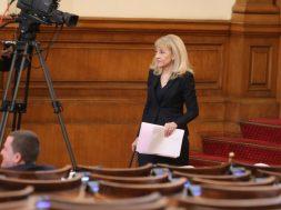 Народно-събрание-Петя-Аврамова