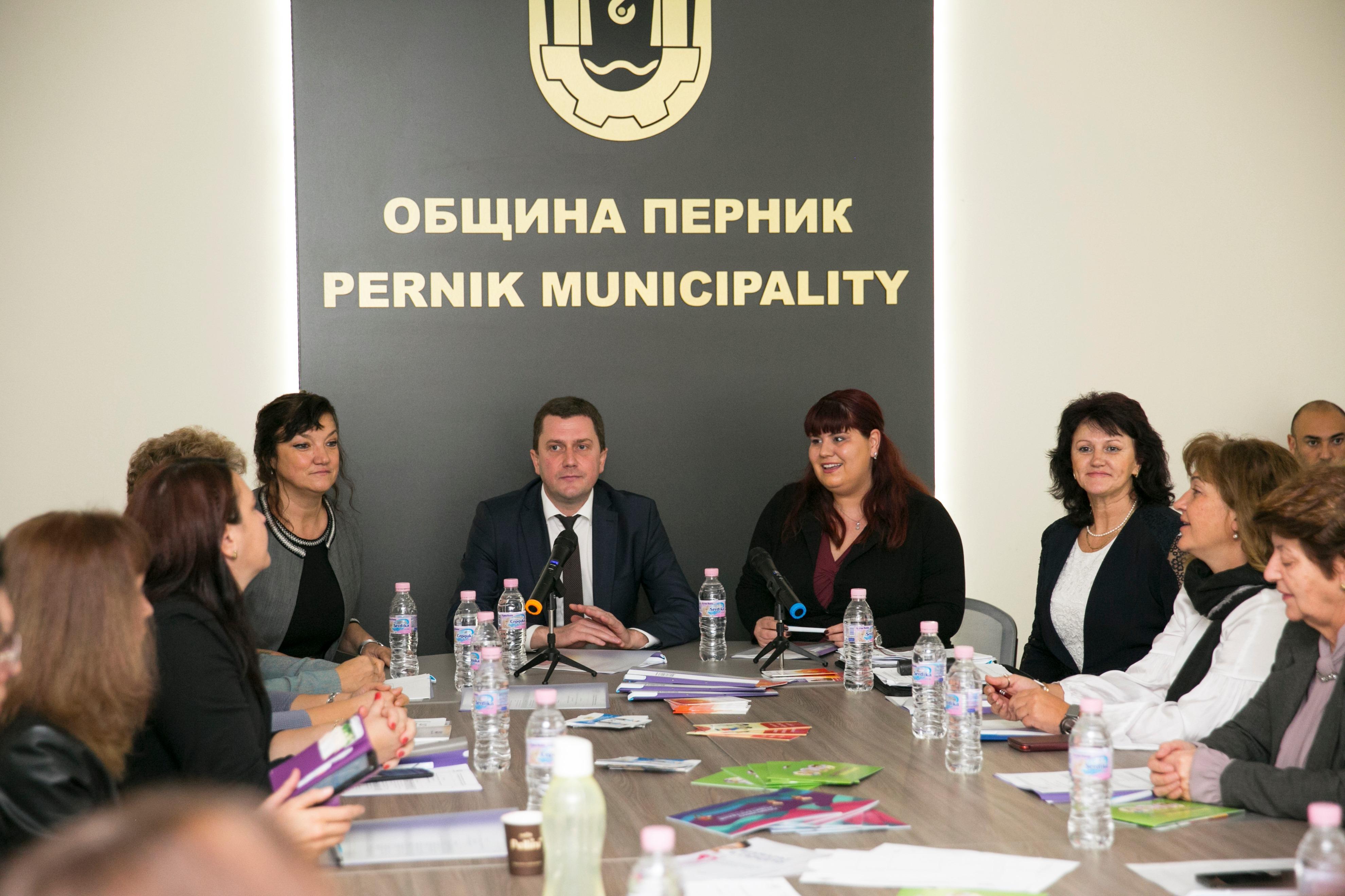 """Фондация """"П.У.Л.С."""" приключи работа по проект """"Семейство без насилие- участвай активно и ти!"""""""