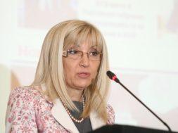 Petia-Avramova
