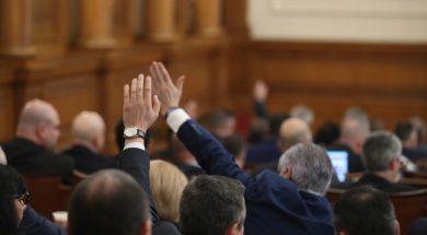 Народно-събрание-вот-на-недоверие.