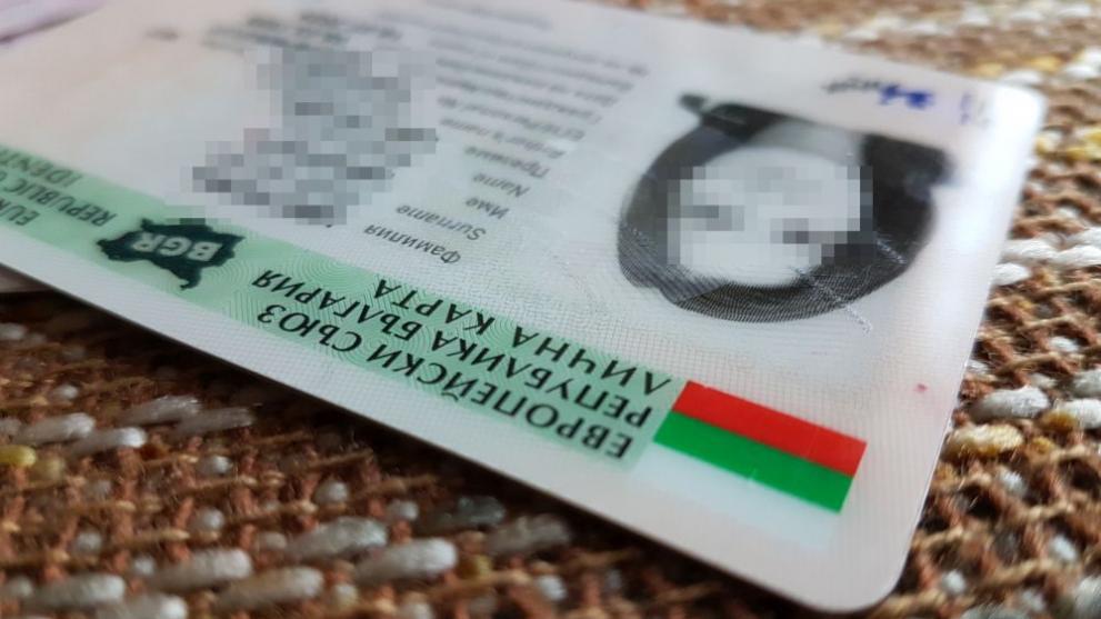 Сменете документите за самоличност по-рано от крайния срок