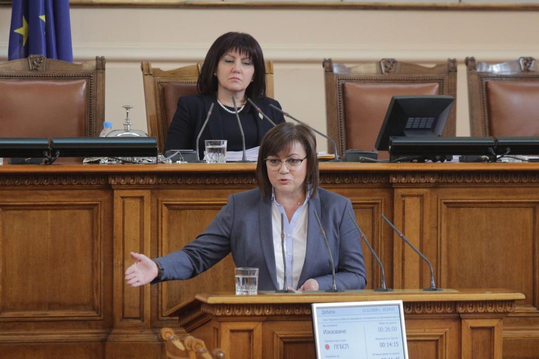 Парламентът обсъжда вота на недоверие, внесен от БСП