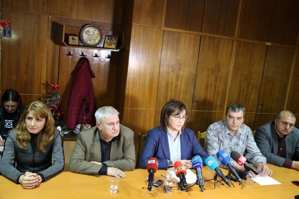 Има ли образувани досъдебни производства във връзка с водната криза в Перник и срещу кои длъжностни лица са те?