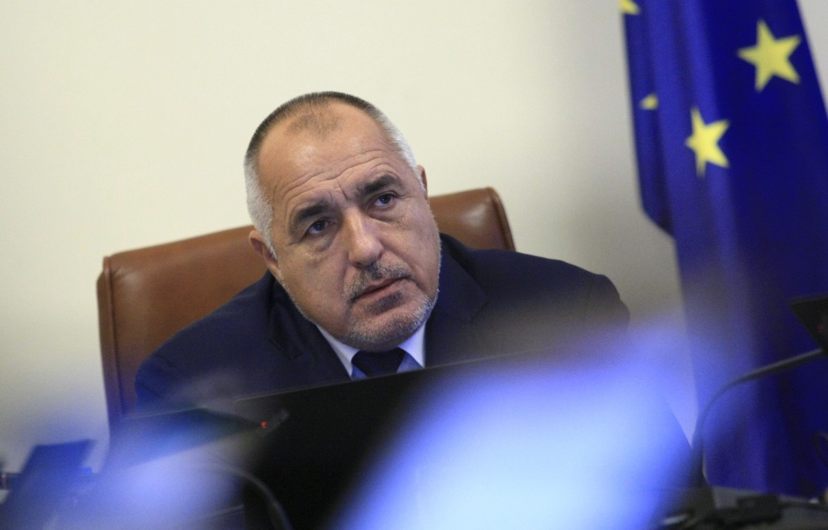 ГЕРБ връщат мандата за съставяне на правителство