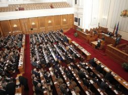 parliament_BG