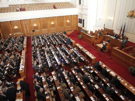 """Народното събрание гласува днес рокадите в кабинета """"Борисов 3"""""""