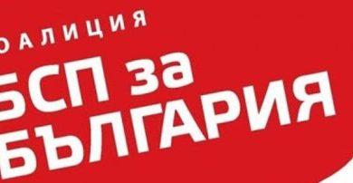 бсп-избори