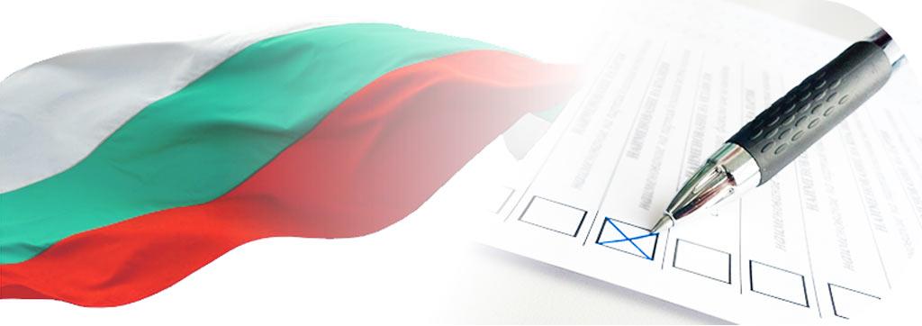 Няма съгласие за състава на РИК-Перник между партиите
