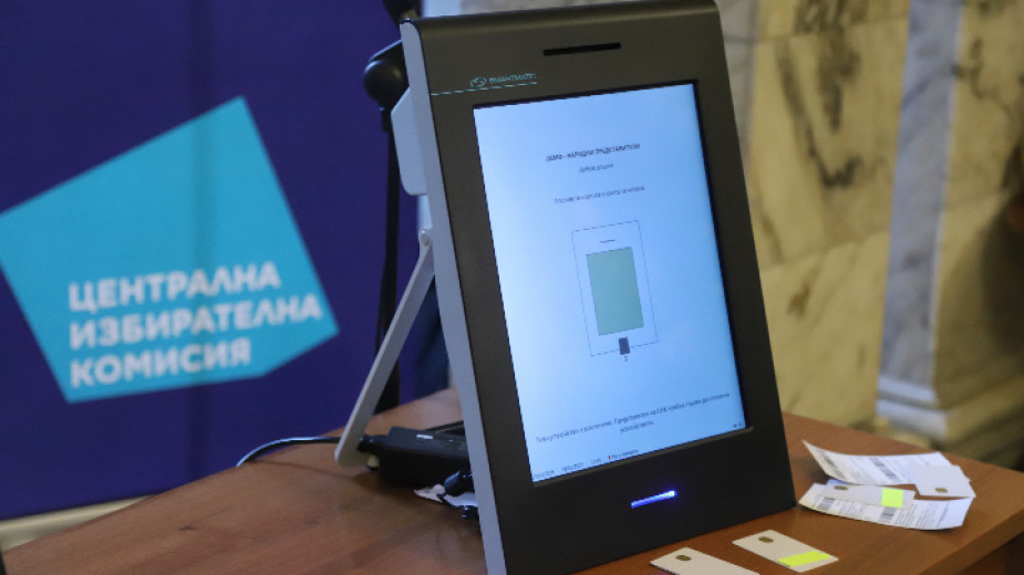 Как да гласуваме машинно на 4 април?