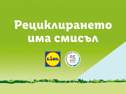 Lidl_REset_Recycling