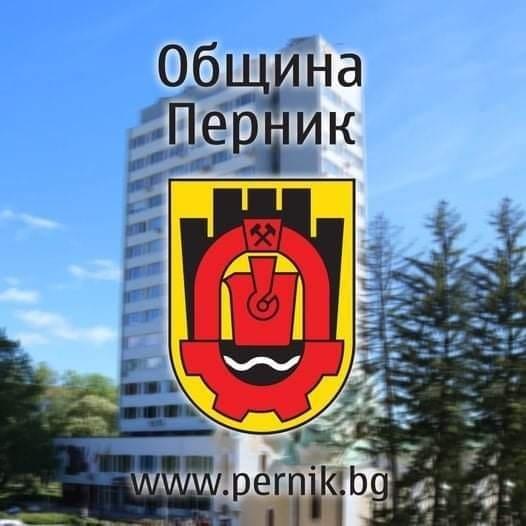 """Общинският съвет одобри фонд """"Култура"""""""
