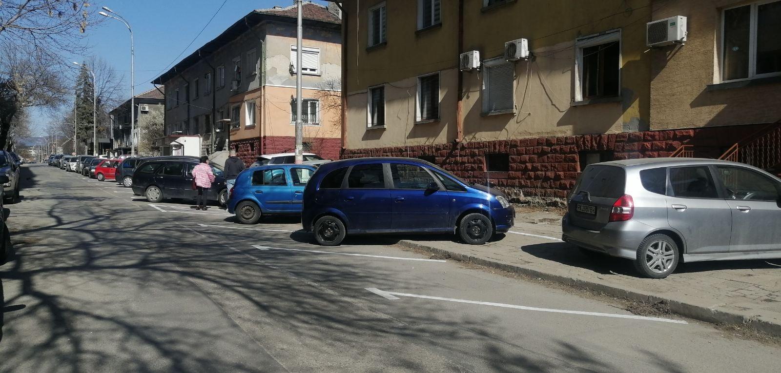 Още нови места за паркиране в Перник
