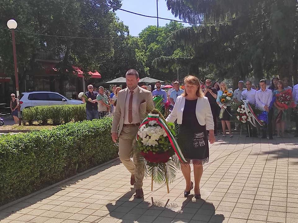Перник отбеляза 184 години от рождението на Васил Левски