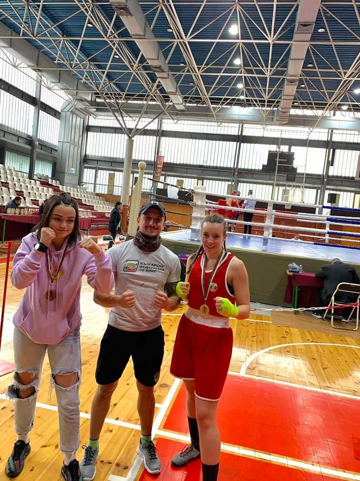 Перник има държавна шампионка по бокс!