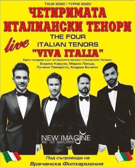 Четиримата италиански тенори в Перник